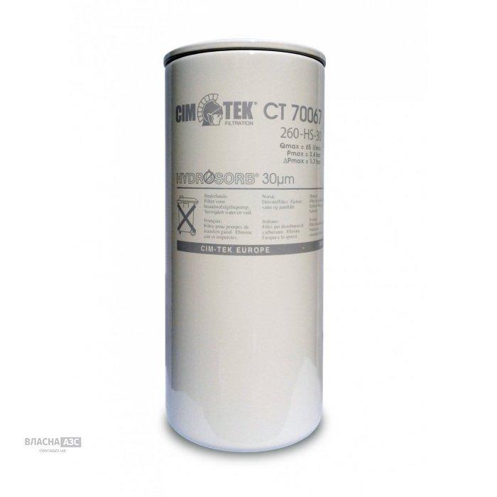 Фильтр для очистки топлива CIMTEK 260-HS-30, с водоотделяющей функцией
