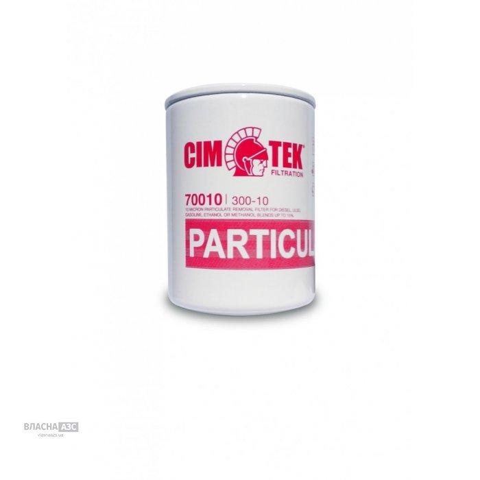 Фильтр тонкой очистки дизельного топлива и бензина, CIMTEK 400-10