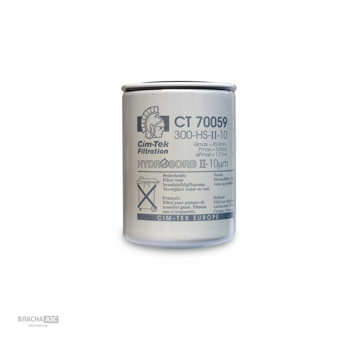 Фільтр для очистки палива CIMTEK 300-HS-10, з водовіддільною функцією