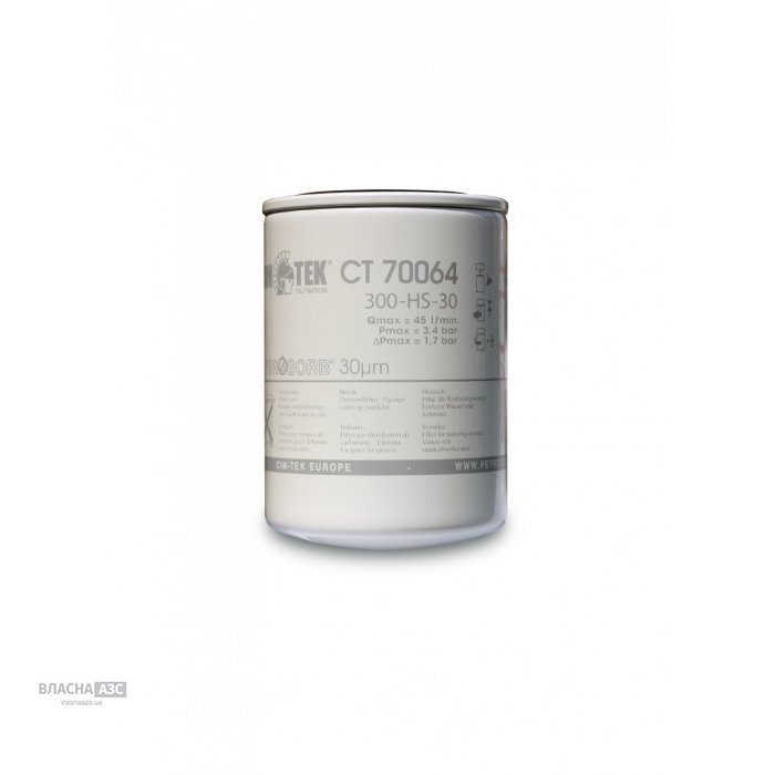 Фильтр для очистки топлива CIMTEK 400-HS-30, с водоотделительной функцией