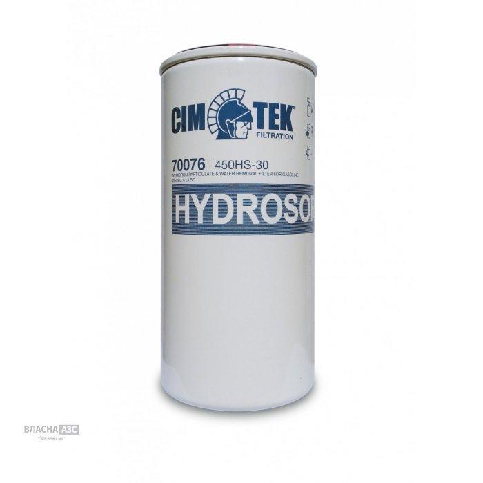 Фильтр для очистки топлива CIMTEK 450-HS-30, с водоотделительной функцией