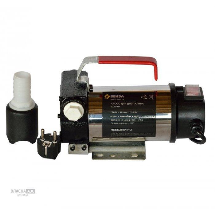 Насос для дизельного топлива БЕНЗА Н220-40, 220 В, 40 л/мин