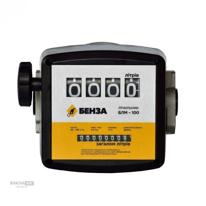 Счетчик учета выдачи дизельного топлива БЕНЗА БЛМ-100, 20-100 л/мин, +/-1%