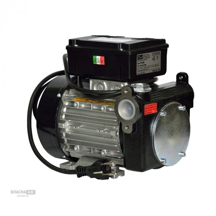 Насос для  топлива PA 220 В, 70/80/100/150 л/мин