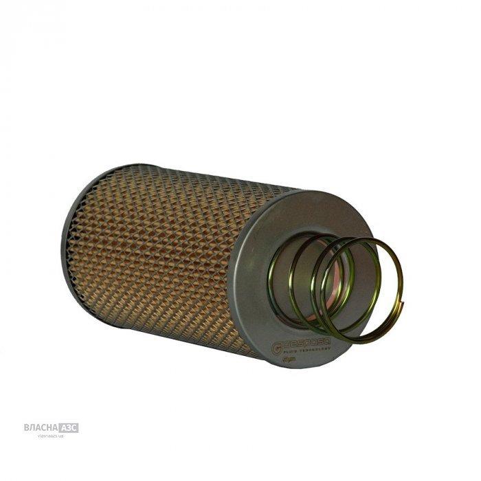 Картридж для фильтра тонкой очистки  FG-100G (5 микрон)